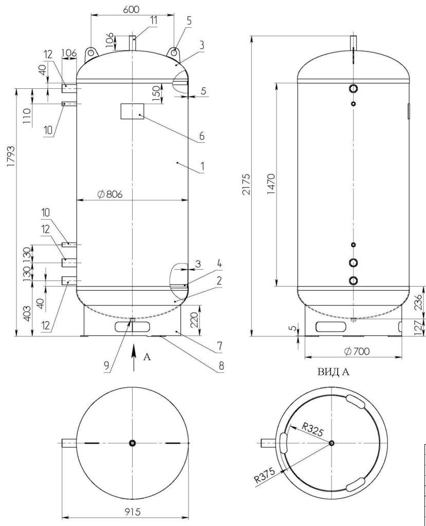 Бак аккумулятор СД-05 схема